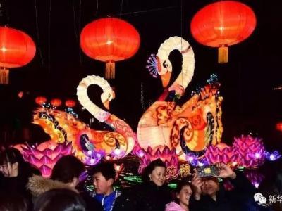 网络中国节·元宵丨元宵将至,这些事你知道吗?